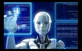 俄罗斯经济发展部正在制订人工智能应用路线图