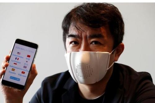 可连接智能手机和电脑设备的智能口罩