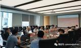 天津新松举办市机器人产业链上下游企业对接研讨会