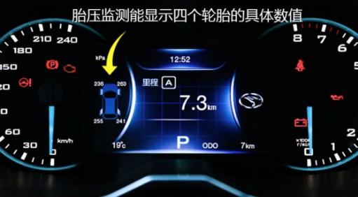 琻捷电子研发首款TPMS胎压传感器系列芯片