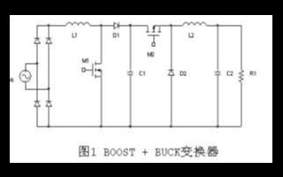 新型叠翱翱厂罢-叠鲍颁碍电路拓扑采用恒占空比方法实现功率因数校正