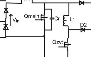 升压ZVT-PWM转换器的工作原理及应用设计实现...