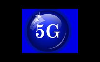 高通5g是哪个国家的_高通5g的专利费