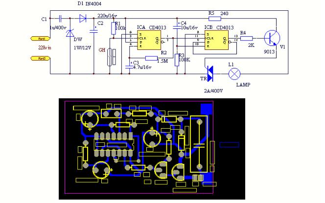 设计一个门控灯开关的详细资料说明
