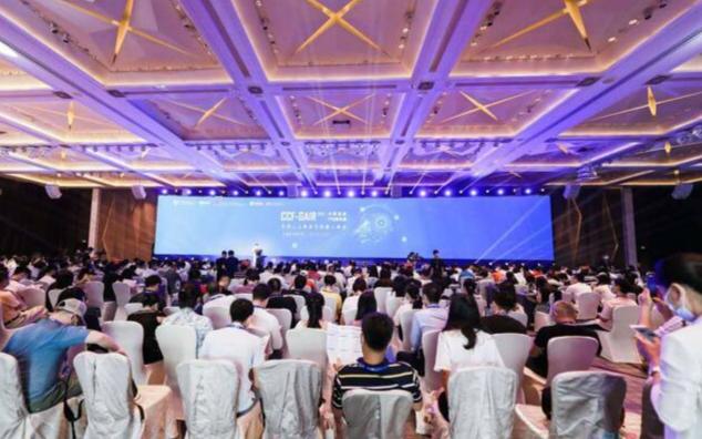 AI新基建浪潮已至,CCF-GAIR全球人工智能与机器人峰会今日开幕!