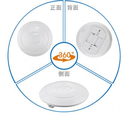盘点常用的红外探测器的原理及优缺点