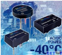 RECOM的2W和3W AC/DC转换器均通过I...