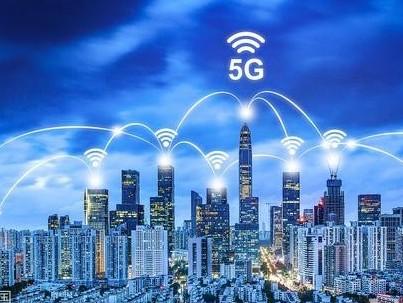 5G将完成全国95%以上的覆盖率?