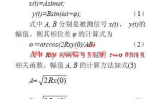 基于CPLD芯片EPF10K100TC144-3...