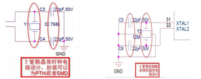 浅谈PCB中设计的时钟电路