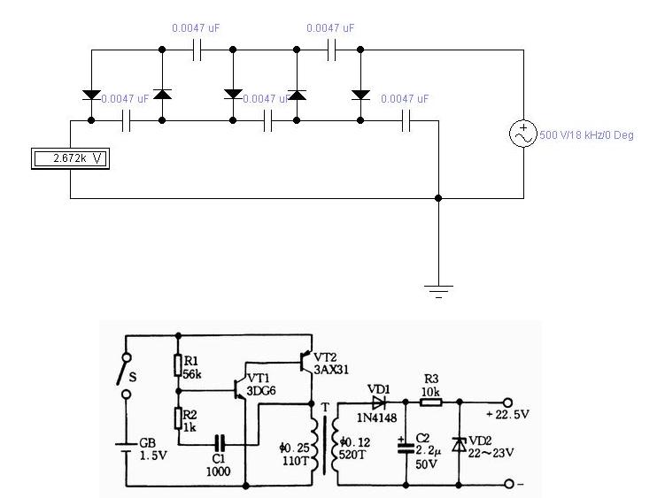 常见直流升压电路介绍及优缺点分析