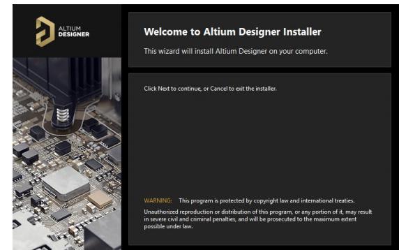 Altium Designer19的安装教程