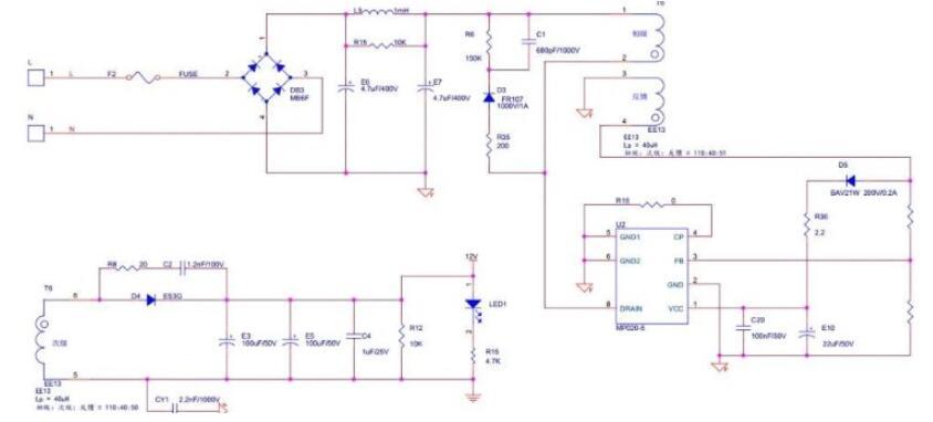 MP020-5电源变压器电路原理
