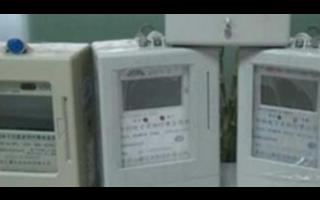 单相插卡电表的功能介绍