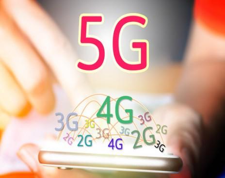 云网融合将为5G发展带来哪些新机遇?