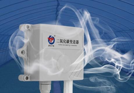 红外吸收型二氧化碳气体传感器是基于什么原理构成的...