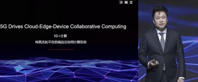 CPU芯片的角色将适用于各大数据中心?