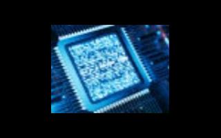 中国芯片公司排名_中国十大芯片企业盘点
