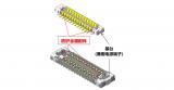 "JAE""WP26DK系列""板对板连接器"