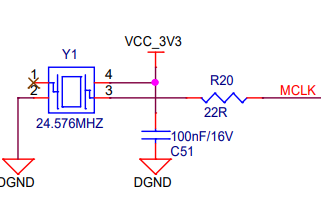 DSP PCM3168的参考电路原理图免费下载