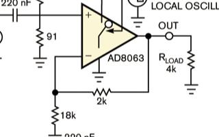 将混频器功能与放大器集成实现电路调节变换增益