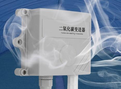 CO2传感器在工业行业中的应用有哪些?