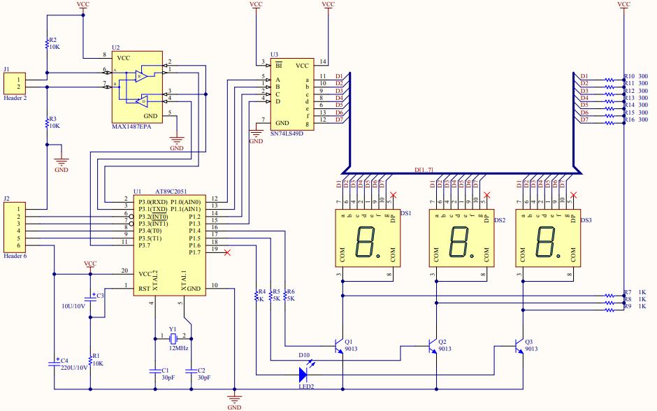 数码管显示电路的原理图和PCB资料免费下载