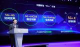 中国移动基于浪潮存储构建云化基础设施