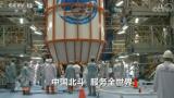 北斗卫星正式开通,核心部件国产化率100%!