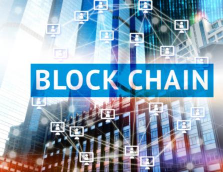 區塊鏈已成數字化核心技術之一,了解區塊鏈真正的價值