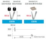 超声波传感器的功能示例