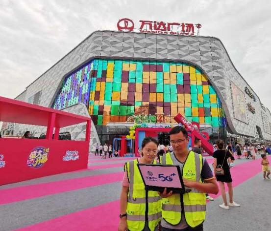 中国移动在5G技术领域探索与实践