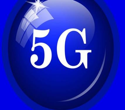 中国电信5G+智慧医疗项目实施,助力新疆提升医疗...