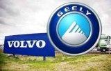 沃尔沃汽车和吉利汽车的合并计划已暂时搁置