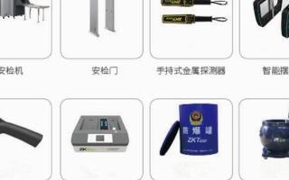 中控智慧轨道交通行业智慧安检设备的功能特点和应用...