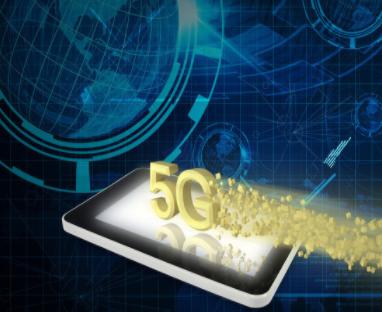 解读国内外5G毫米波技术的现状及发展趋势