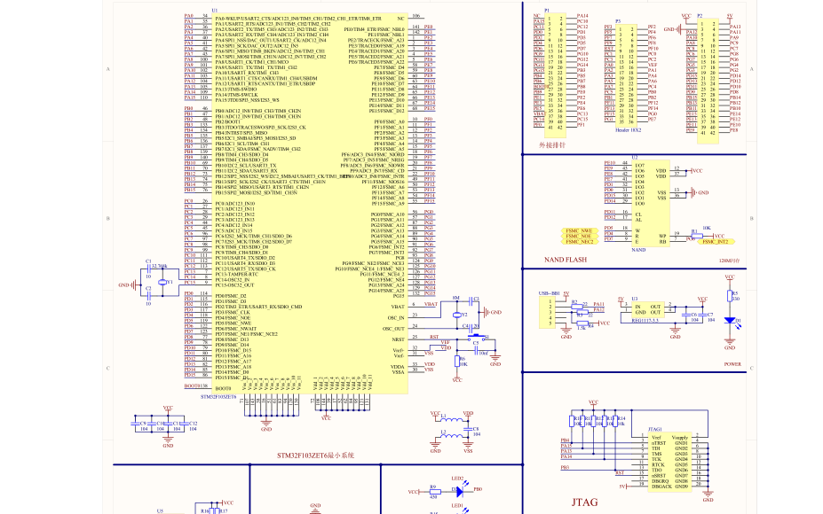 使用STM32单片机设计一个无线抢答器的资料合集详细说明