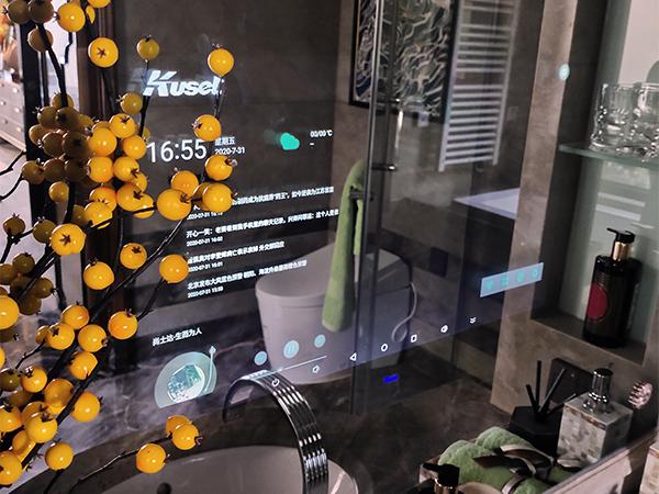 智能家居中应用智能显示屏,可实现智能化管理