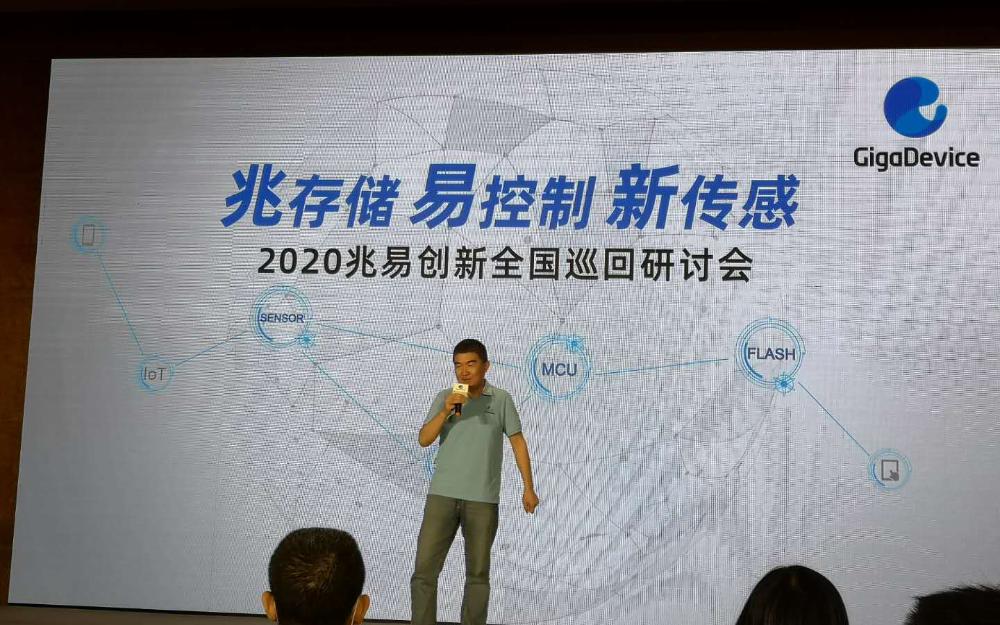 兆易创新MCU出货创新高,公司三大产品线战略曝光...