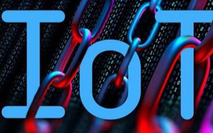 7种增强物联网安全的措施分享