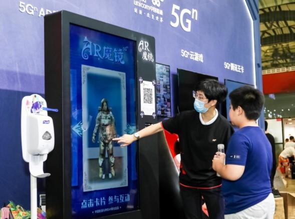 """中国联通推出""""5G快闪直播间""""为数字娱乐跨界注入..."""