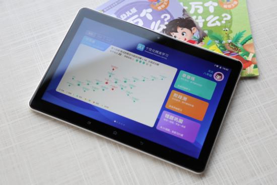 讯飞智能学习机把人工智能技术和教学大数据有效结合