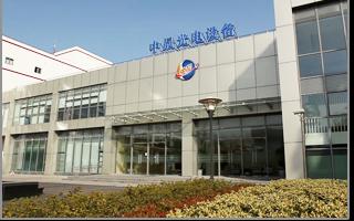 中晟光電新獲1.13億元投資 布局第三代半導體MOCVD設備