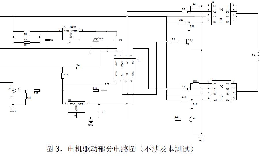 三相无刷直流电机的24V1A匹配SMD电感方案详细说明