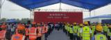湖南三安第三代半导体项目开工活动在长沙高新区举行