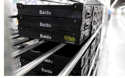 Xilinx助力百度 Apollo 自动驾驶计算平台 ACU正式量产下线