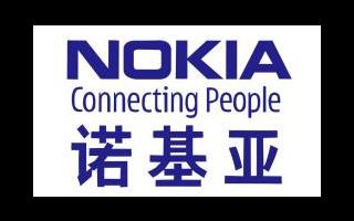今年欧洲第三大融资 诺基亚手机制造商HMD融资2...