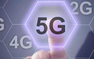 4G/5G深度融合如何操作?
