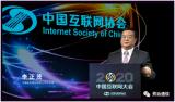 中国电信总经理李正茂发表《5G与云网融合 赋能产业新未来》的主题演讲