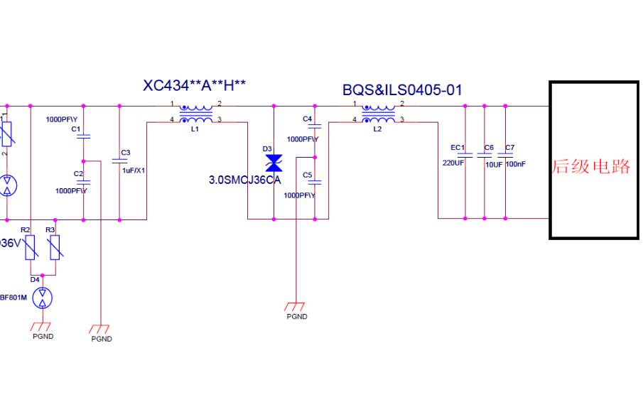 DC24V接口EMC设计标准电路的原理图免费下载